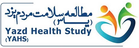 مطالعه سلامت مردم یزد